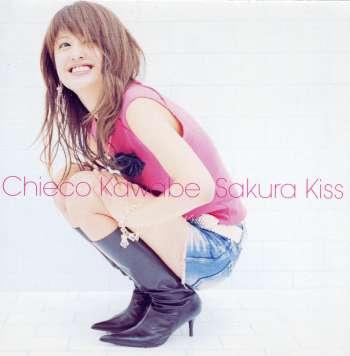 Chieko Kawabe